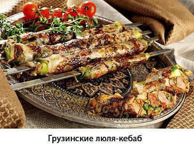 люляки баб в духовки рецепт с фото