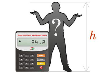Как вычислить индекс массы тела — маленькие хитрости расчета точного показателя