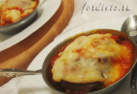 Баклажаны в духовке с помидорами и сыром — «Пармиджано»