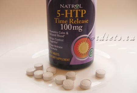 Таблетки 5 нтр для успокоения души