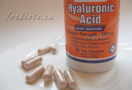 Где купить гиалуроновую кислоту в таблетках? — пароли, явки