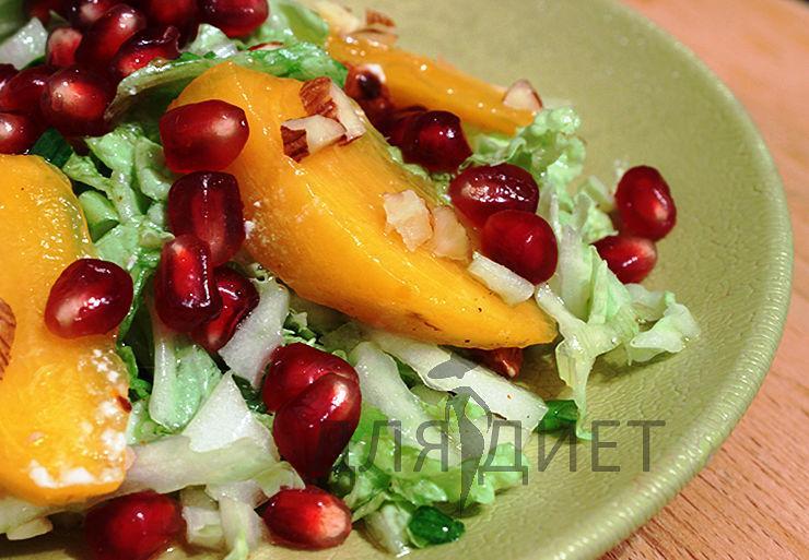 Салат с хурмой и пекинской капустой для диеты