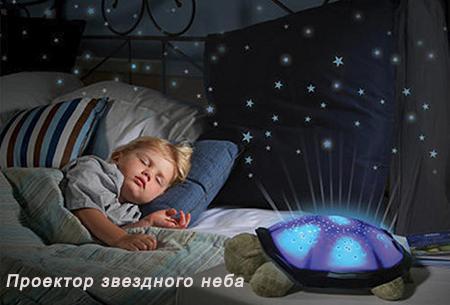 varianti-podarkov-dlya-detei
