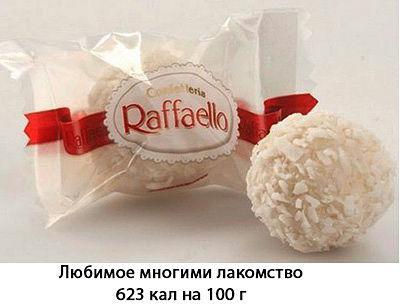 raffaello 2_opt