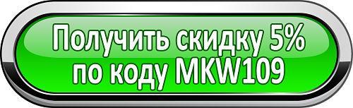 skidka-na-zakaz-iherb_opt